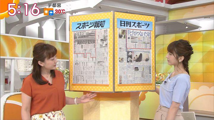 fukudanarumi20170713_05.jpg