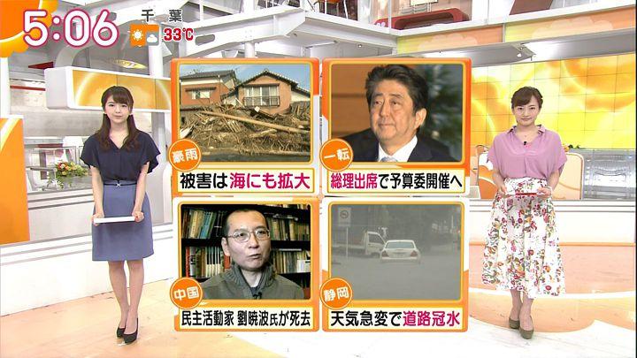 fukudanarumi20170714_02.jpg