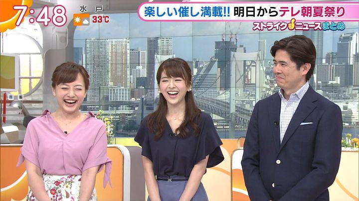 fukudanarumi20170714_14.jpg
