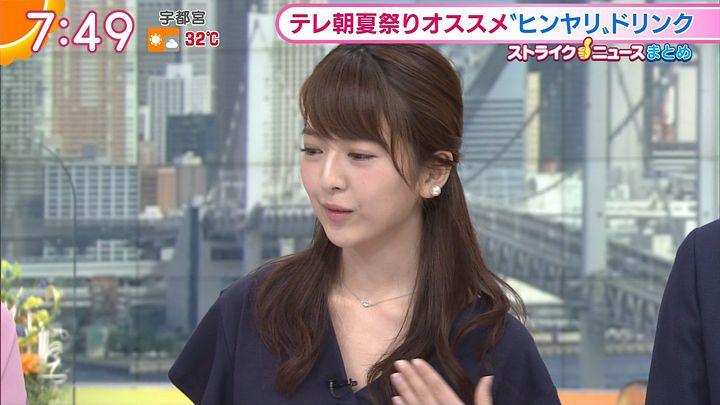 fukudanarumi20170714_16.jpg