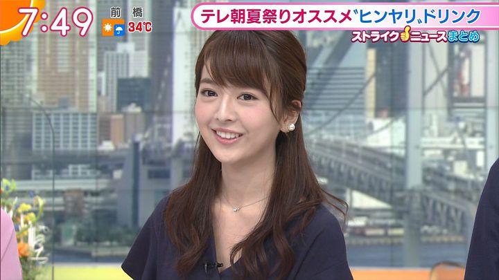 fukudanarumi20170714_17.jpg