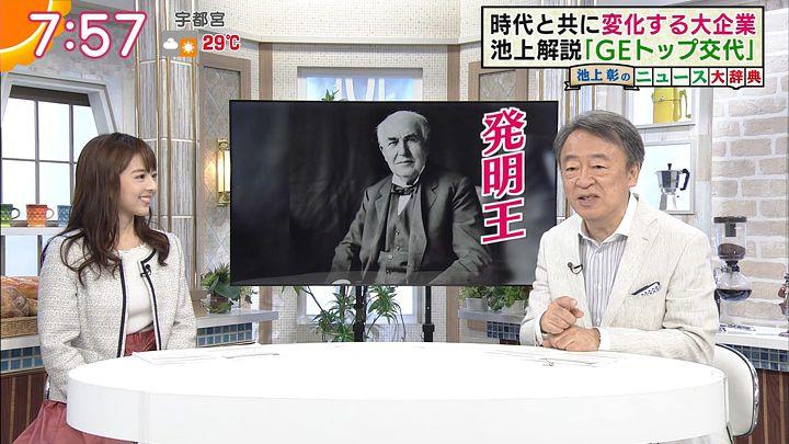 fukudanarumi20170728_15.jpg