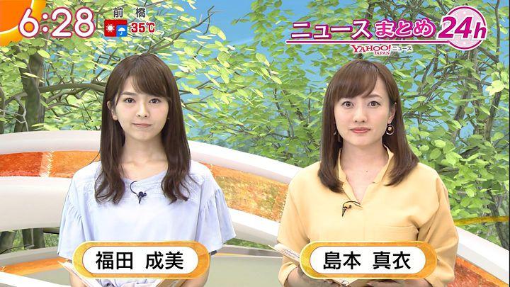 fukudanarumi20170731_10.jpg