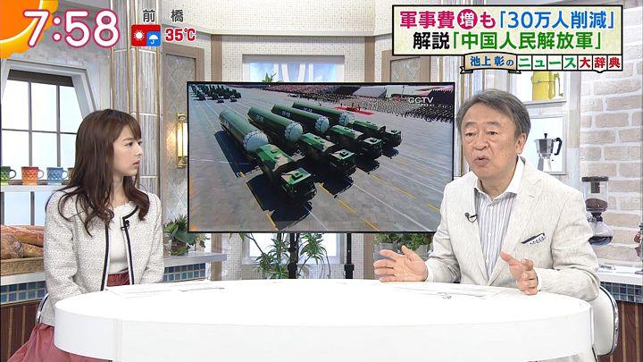 fukudanarumi20170731_17.jpg