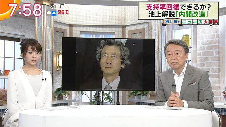 fukudanarumi20170801_25.jpg
