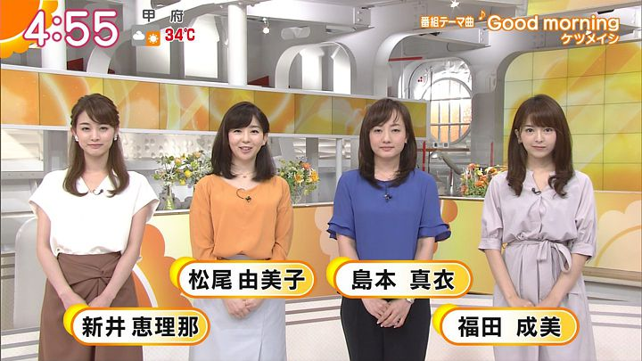fukudanarumi20170810_01.jpg