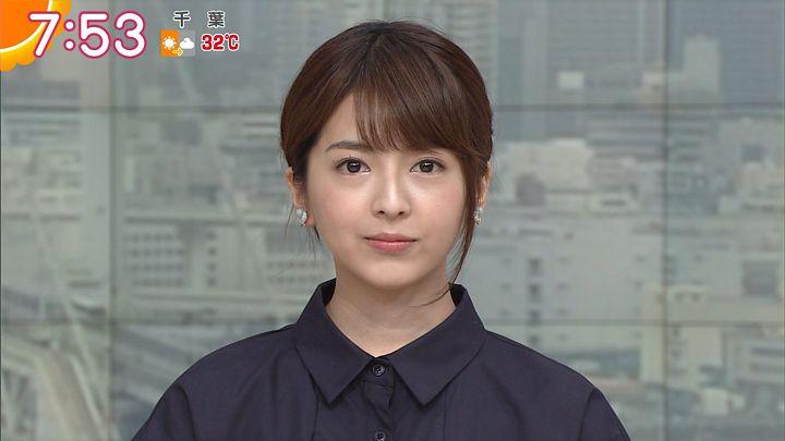 fukudanarumi20170822_14.jpg