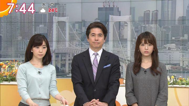 2017年10月02日福田成美の画像12枚目