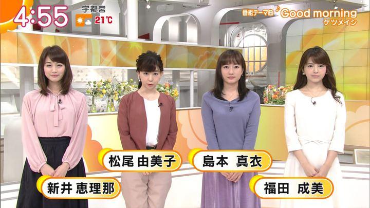 2017年10月04日福田成美の画像01枚目