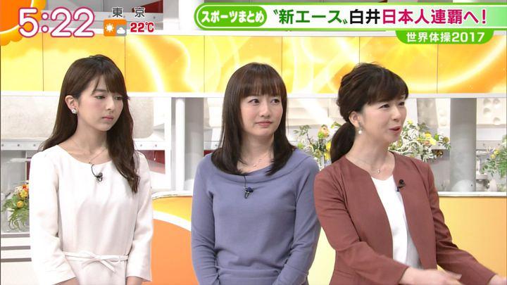 2017年10月04日福田成美の画像04枚目