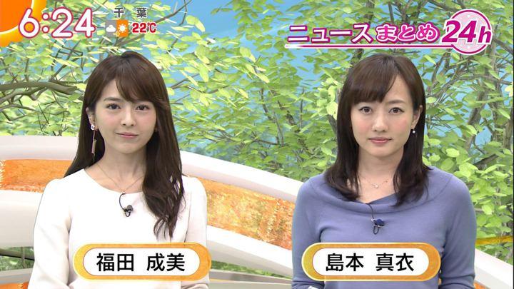 2017年10月04日福田成美の画像13枚目