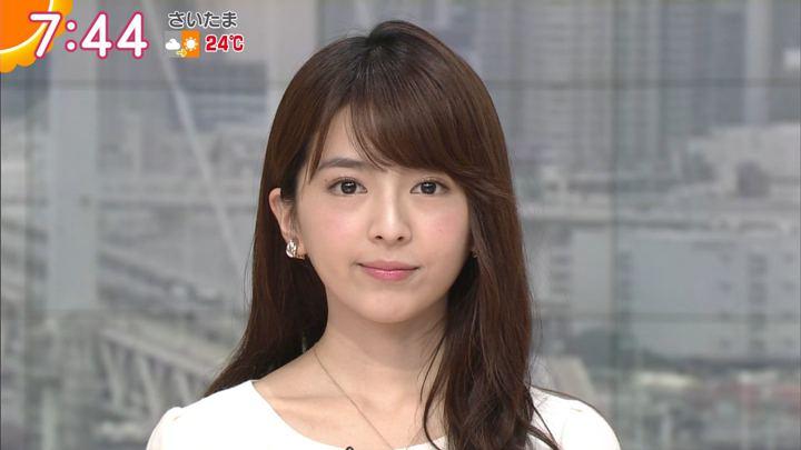 2017年10月04日福田成美の画像17枚目
