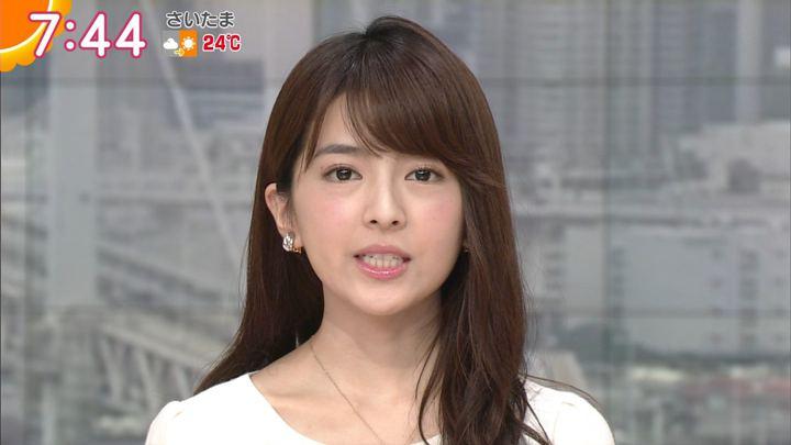 2017年10月04日福田成美の画像18枚目