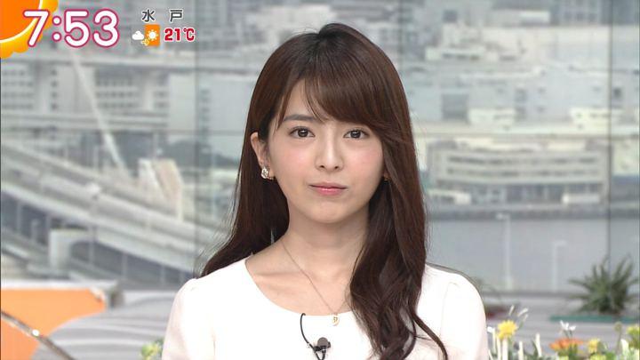 2017年10月04日福田成美の画像19枚目