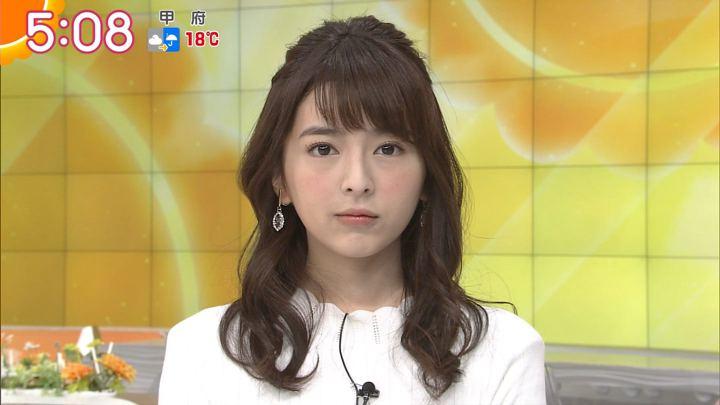 2017年10月06日福田成美の画像02枚目
