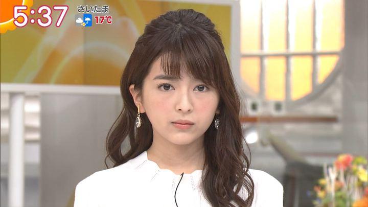 2017年10月06日福田成美の画像08枚目