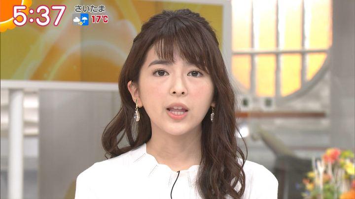 2017年10月06日福田成美の画像09枚目