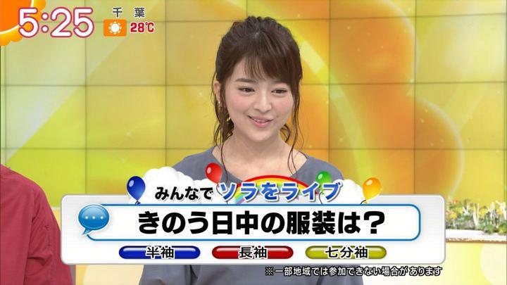 2017年10月10日福田成美の画像07枚目