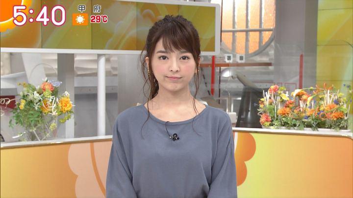 2017年10月10日福田成美の画像08枚目