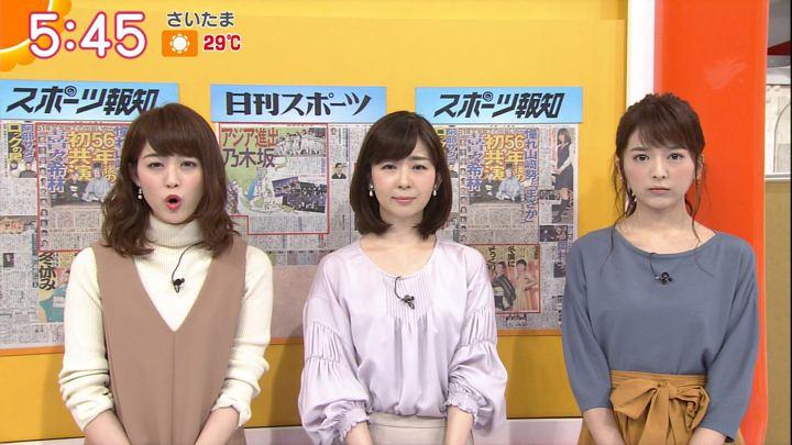 2017年10月10日福田成美の画像09枚目