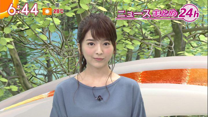 2017年10月10日福田成美の画像14枚目