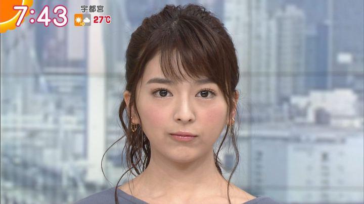 2017年10月10日福田成美の画像15枚目