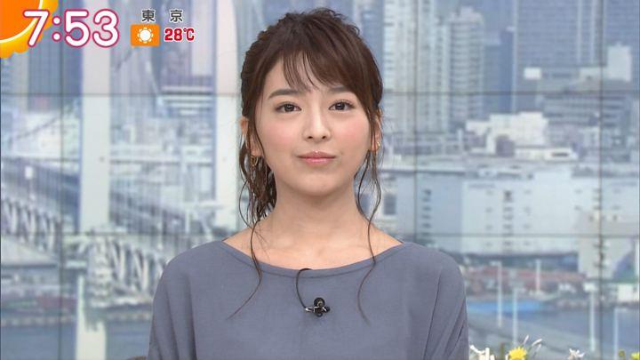 2017年10月10日福田成美の画像19枚目