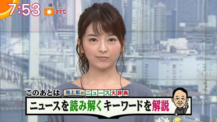 2017年10月10日福田成美の画像20枚目