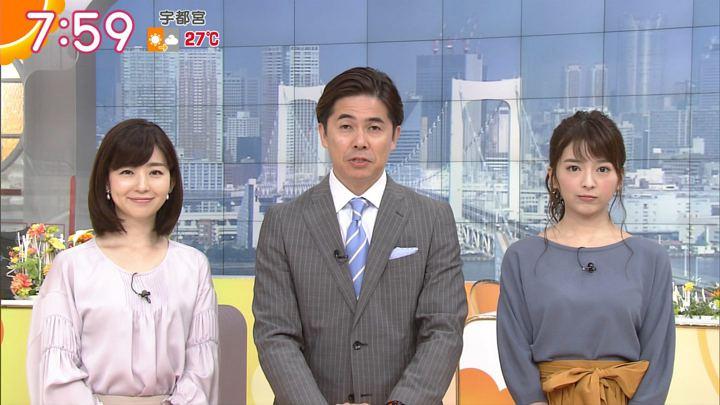 2017年10月10日福田成美の画像21枚目