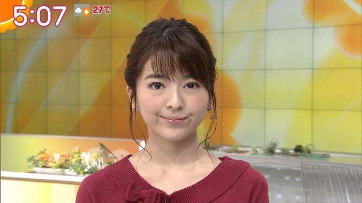 2017年10月11日福田成美の画像04枚目