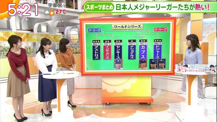 2017年10月11日福田成美の画像05枚目