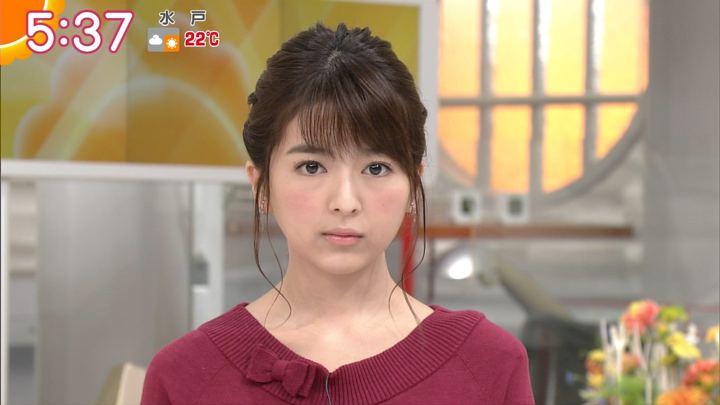 2017年10月11日福田成美の画像07枚目