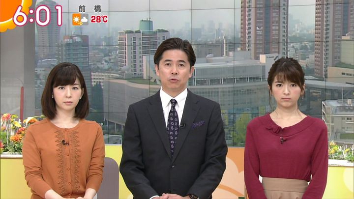 2017年10月11日福田成美の画像12枚目