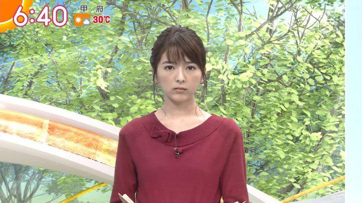 2017年10月11日福田成美の画像13枚目