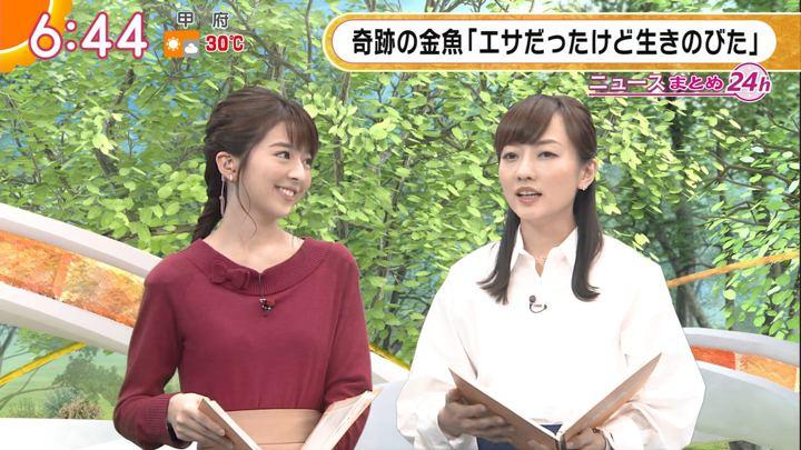 2017年10月11日福田成美の画像17枚目