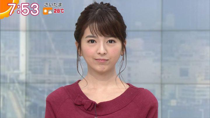 2017年10月11日福田成美の画像21枚目