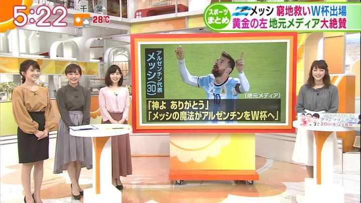 2017年10月12日福田成美の画像03枚目