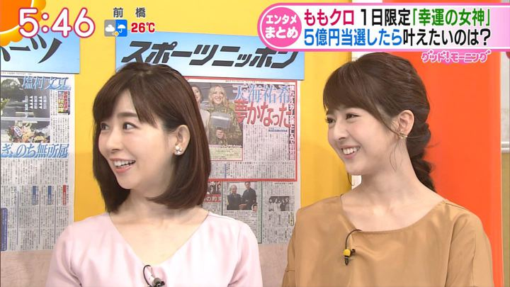 2017年10月12日福田成美の画像10枚目