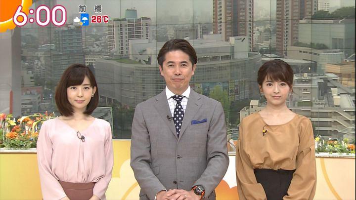 2017年10月12日福田成美の画像12枚目