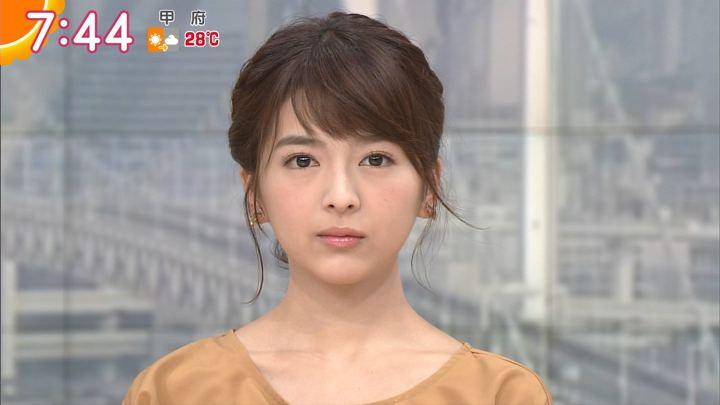 2017年10月12日福田成美の画像19枚目