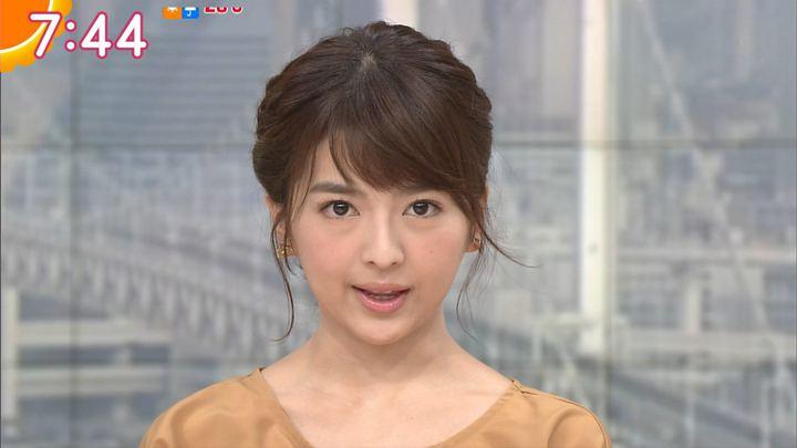 2017年10月12日福田成美の画像21枚目