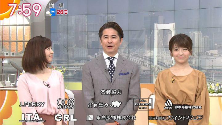 2017年10月12日福田成美の画像22枚目