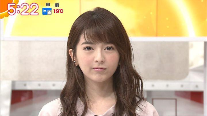 2017年10月13日福田成美の画像05枚目