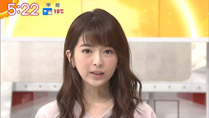2017年10月13日福田成美の画像06枚目