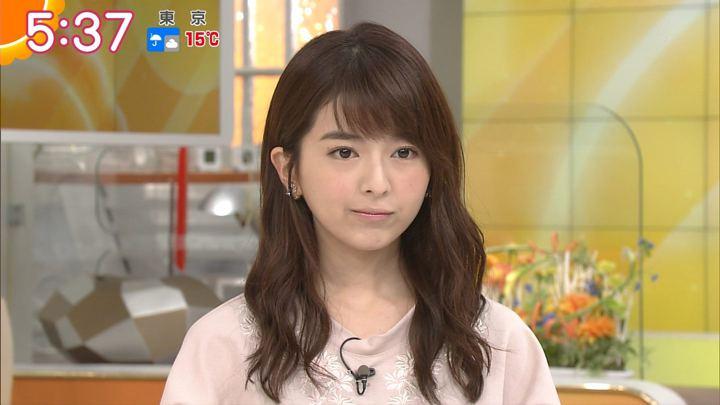 2017年10月13日福田成美の画像07枚目