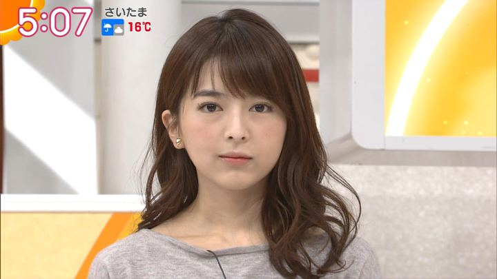 2017年10月20日福田成美の画像05枚目