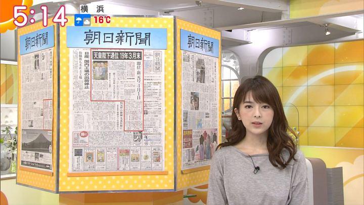 2017年10月20日福田成美の画像07枚目