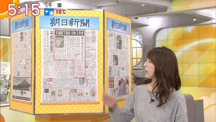 2017年10月20日福田成美の画像08枚目