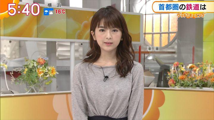 2017年10月20日福田成美の画像20枚目
