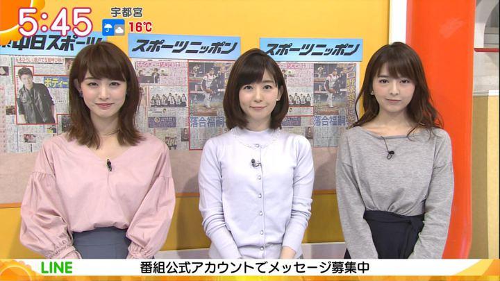 2017年10月20日福田成美の画像23枚目